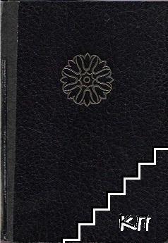 Reader's Digest Auswahlbücher