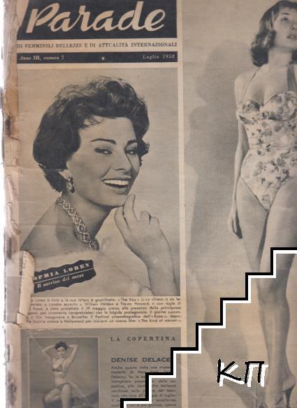 Parade. Vol. 5, 7, 8, 11 / 1958