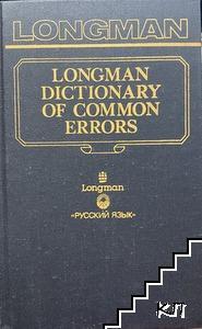 Logman Dictionary of Common Errors