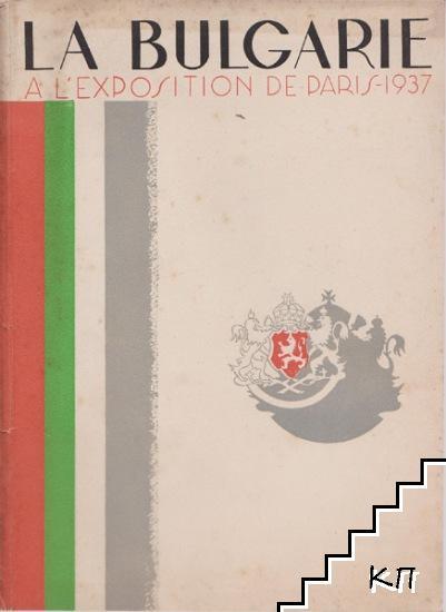 La Bulgarie a l'exposition de Paris - 1937