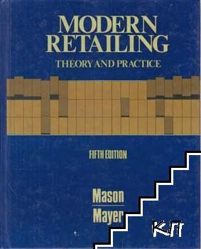 Modern Retailing