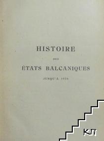 Histoire des états balkaniques