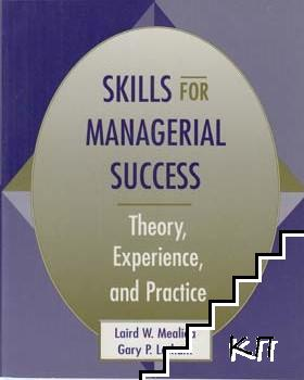 Skills for Managerial Succsess