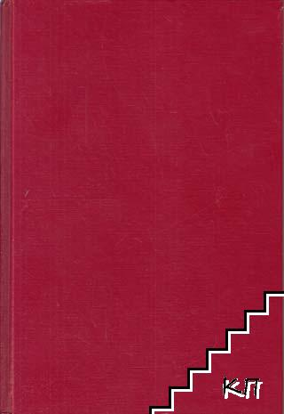 The Handbook of Forecasting