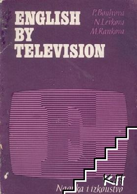 English by television. Year 1