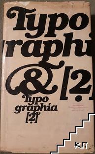 Typographia 2