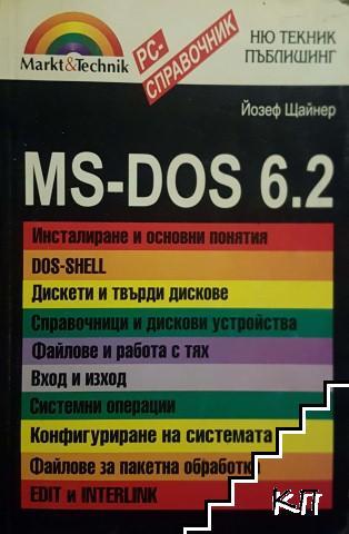 MS-DOS 6.2