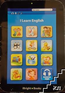 I Learn English / Аз уча английски