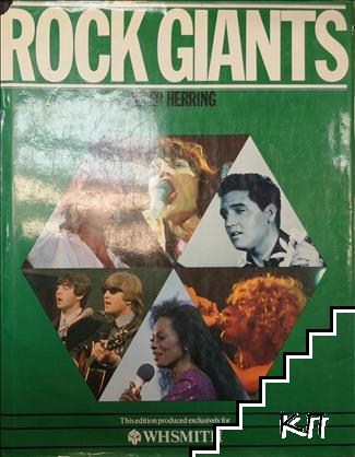Rock Giants
