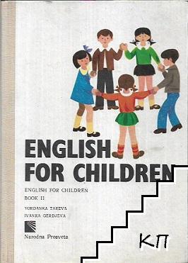 Engish for children. Book 2
