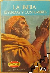 La India. Leyendas y costumbres