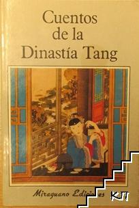 Cuentos de la Dinastía Tang