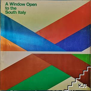 A window open to the south Italy
