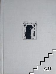 Государственный Эрмитаж: Живопись
