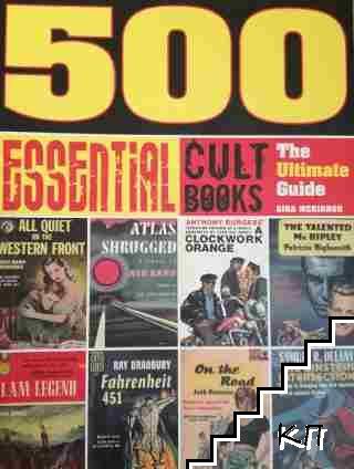 500 Essential Cult Books