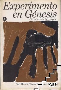 Experimento en Genesis