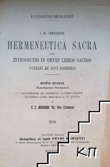 Hermeneutica sacra seu intruductio in omnes libros sacros veteris ac novi foederis