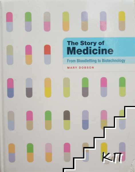 The Story of Medicine. From Bloodletting to Biotechnology