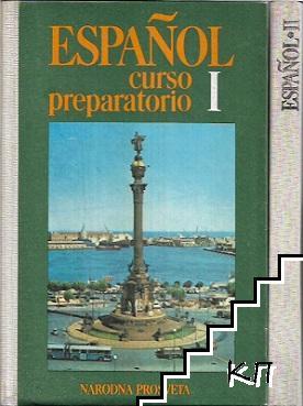 Español. Curso preparatorio. Parte 1-2