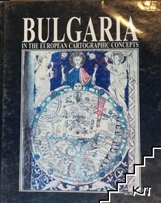 Bulgaria in the European Cartographic Concepts