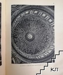 Декор сводов и потолков в италянской архитектуре (Допълнителна снимка 1)