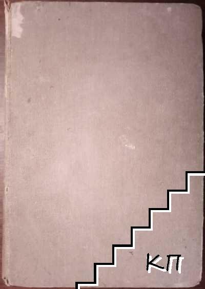"П. Р. Славейковъ / Идеи и критика / Литературни характеристики / Алманахъ ""Везни"""