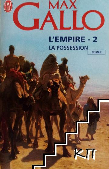 L'empire. Tome 2: La possession