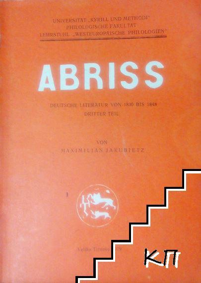 Abriss: Deutsche Literatur von 1830 bis 1848