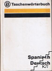 Spanisch-Deutsch