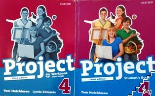 Project. Part 4