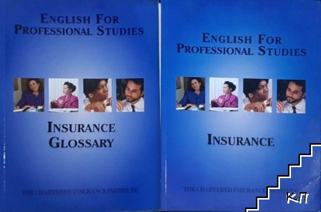 English for professional studies. Insurance / Insurance glossary