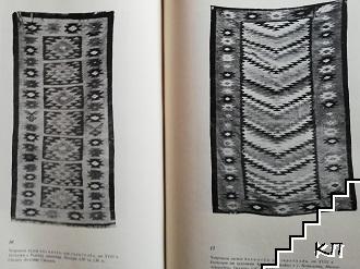 Чипровски килими