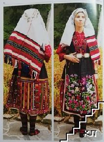 Българската народна носия