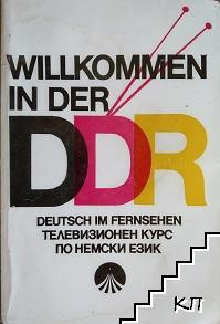 Willkommen in der DDR