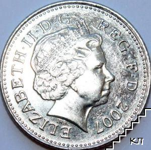 10 пенса / 2007 / Великобритания