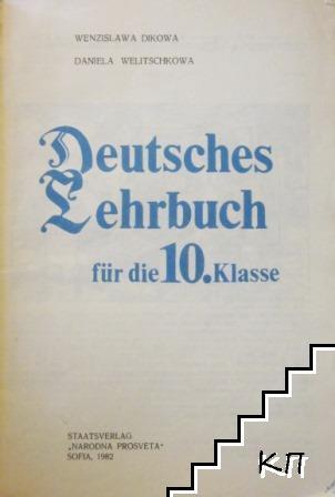 Deutsches lehrbuch für die 10. klasse