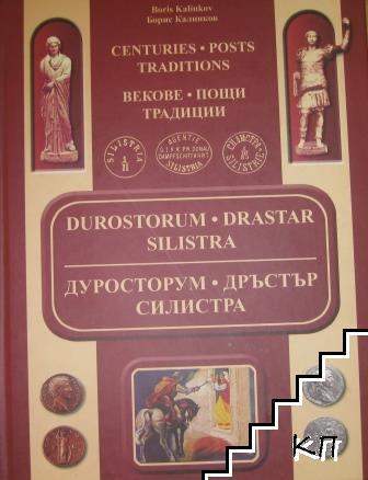 Векове, пощи, традиции: Дорострум, Дръстър, Силистра