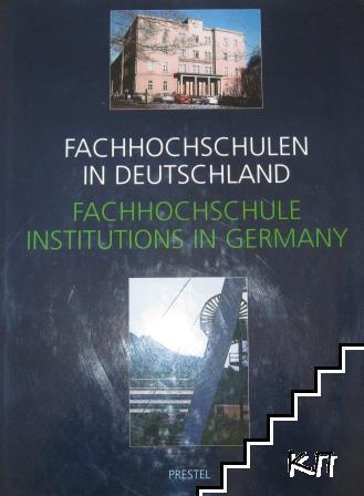 Fachhochschulen in Deutschland. Fachhochschule Institutions in Germany
