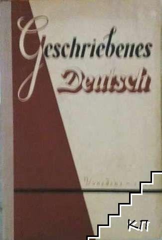Geschriebenes Deutsch