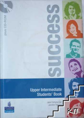 Success. Upper intermediate. Students' Book