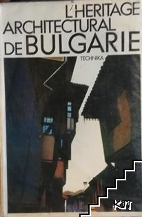 L'Heritage architectural de Bulgarie / Архитектурно наследство на България