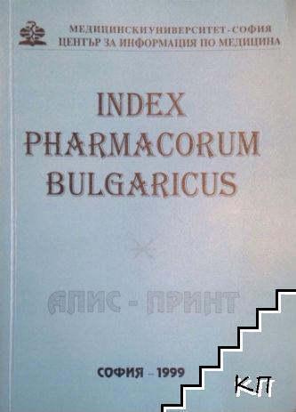Index pharmacorum bulgaricus. Том 9.