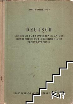 Deutsch lehrbuch für studierende an der hochschule für maschinen und elektrotechnik