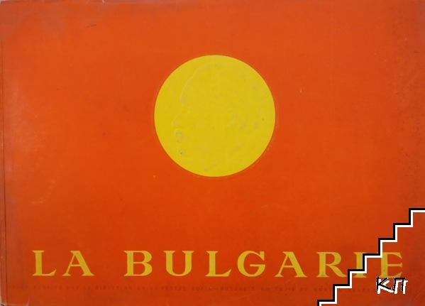 La Bulgarie / България / Болгария