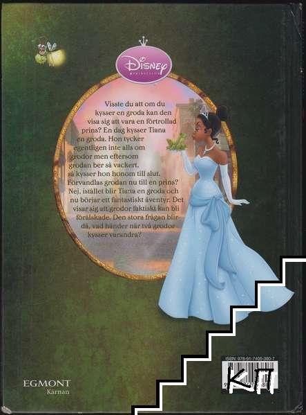 Prinsessan och Grodan (Допълнителна снимка 1)