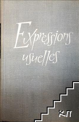 Expressions usuelles. Словосочетания французского языка