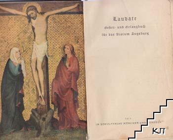 Gebet und Gesangbuch für das Bistum Augsburg
