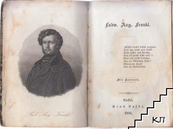 Ludwig August Frankl / Jochann Gabriel Seidl / Gustav Swab / Emanuel Geibel