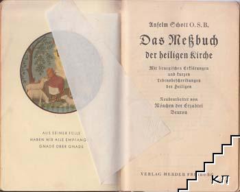 Das Messbuch der Heiligen Kirche