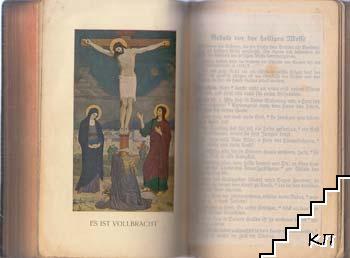 Das Messbuch der Heiligen Kirche (Допълнителна снимка 2)